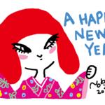 【2017年】新年のご挨拶