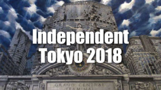 Independent Tokyo 2018に出展します【8/4-5】