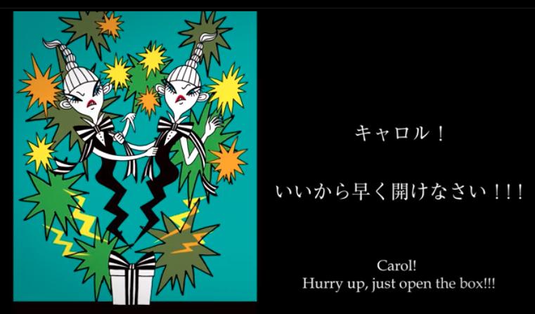 CAROL〜Nobbyの創作絵本〜
